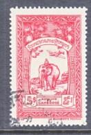 CAMBODIA    32  (o)    ELEPHANT MAIL - Cambodia
