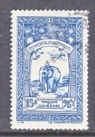 CAMBODIA    35  (o)   ELEPHANT MAIL - Cambodia