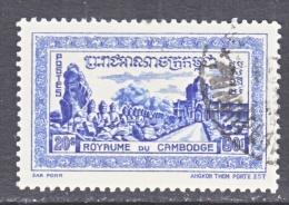 CAMBODIA    36  (o)   ANGKOR THOM - Cambodia