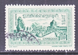 CAMBODIA    37    (o)    ANGKOR THOM - Cambodia