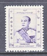 CAMBODIA    39   *   KING - Cambodia