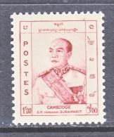 CAMBODIA    40  *   KING - Cambodia