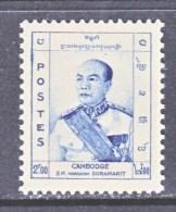 CAMBODIA    43    *   KING - Cambodia