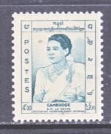 CAMBODIA    46    *   QUEEN - Cambodia