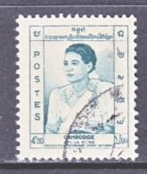 CAMBODIA    46    *   (o)  QUEEN - Cambodia