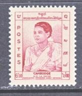 CAMBODIA    48    *    QUEEN - Cambodia