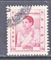 CAMBODIA    48    (o)    QUEEN - Cambodia
