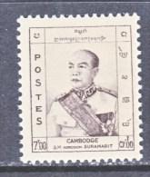CAMBODIA    49  ** - Cambodia