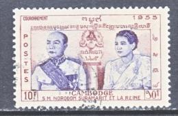 CAMBODia   50   (o) - Cambodia
