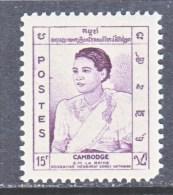 CAMBODia   51   * - Cambodia
