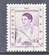 CAMBODia   51   (o) - Cambodia