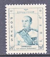 CAMBODia   52  ** - Cambodia