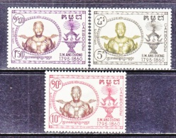 CAMBODIA  65-7  *    KING - Cambodia