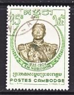 CAMBODIA   70  (o)   KING - Cambodia
