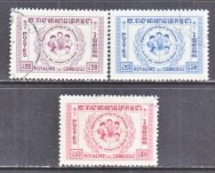 CAMBODIA   71-3  (o)  CHILDREN OF THE WORLD - Cambodia
