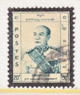 CAMBODIA   75  (o)   DEATH OF KING - Cambodia