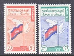 CAMBODIA   89-90  *  FLAG DOVE - Cambodia