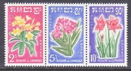 CAMBODIA   91-3  **   FLOWERS - Cambodia