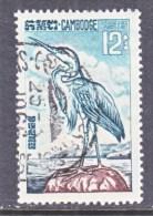 CAMBODIA   134  (o)   BIRD   GREY HERON - Cambodia