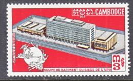 CAMBODIA   225  *  UPU  HQ - Cambodia