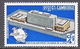 CAMBODIA   226  *  UPU  HQ - Cambodia