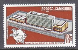 CAMBODIA   227   *  UPU  HQ - Cambodia