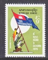 CAMBODIA   308  *   FLAG - Cambodia