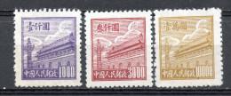 China  Chine : (7087) R2 Issue Régulière : Tien An Men 2e Tirages SG1420a/1420c** - Ungebraucht