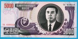 KOREA NORTH 5000 WON 2006 Kim Il Sung  P#46  UNC - Korea, North