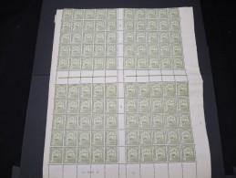 INDOCHINE - N° 123  En Feuille De 100 Exemplaires - Luxe Avec 2 Millésimes - Lot N° 5779 - Ungebraucht