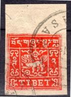 Tibet 2 Trangka Waterfall 174 (Carmine Red) Top Margin Copy Used GENUINE (4-187) - Stamps
