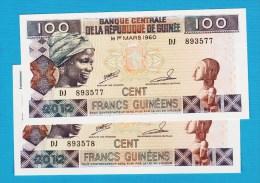 GUINEE LOT 2x 100 Francs 2012 Serie DJ  No Consécutif  UNC - Guinea