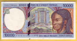 CAMEROUN - Billet De 10000 Francs. 1994.  Pick: 205E.a  SUP - Kameroen
