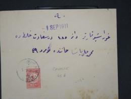 TURQUIE-Détaillons Belle Collection De Lettres (Pays Détachés Début 1900) - Rare Dans Cette Qualité  LOT P4010 - 1858-1921 Empire Ottoman