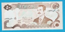 IRAQ 50 Dinars 1994  S.Hussein P#83 - Irak