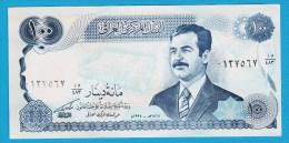 IRAQ 100 Dinars 1994  S.Hussein P#84  AUNC - Iraq