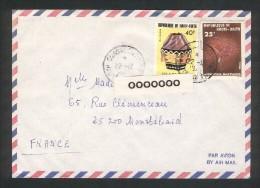 Haute-Volta - Lettre Ouagadougou Pour La France - Sac à Main Bissai - 22 12 1972 - Upper Volta (1958-1984)