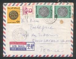 Maroc - Lettre De Fès Principal Pour La France  04 06 1978 - - Morocco (1956-...)