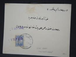 TURQUIE-Détaillons Belle Collection De Lettres (Bureaux Intérieurs Début 1900) - Rare Dans Cette Qualité LOT P4035 - 1858-1921 Empire Ottoman