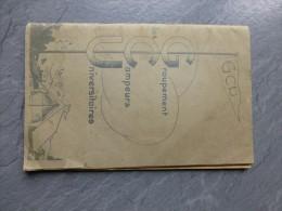 Groupement Campeurs Universitaires (GCU) Additif 1947  ; Ref851 C6 - Livres, BD, Revues