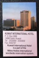 HOTEL MOTEL PENSION INTERNATIONAL KUWAIT UNITED ARAB EMIRATES UAE MINI STICKER DECAL LUGGAGE LABEL ETIQUETTE AUFKLEBER - Hotel Labels