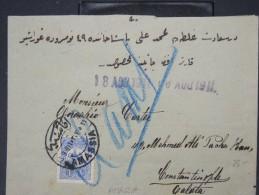 TURQUIE-Détaillons Belle Collection De Lettres (Bureaux Intérieurs Début 1900) - Rare Dans Cette Qualité LOT P4049 - 1858-1921 Empire Ottoman
