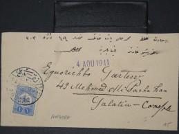 TURQUIE-Détaillons Belle Collection De Lettres (Bureaux Intérieurs Début 1900) - Rare Dans Cette Qualité LOT P4050 - Covers & Documents
