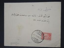 TURQUIE-Détaillons Belle Collection De Lettres (Bureaux Intérieurs Début 1900) - Rare Dans Cette QualitéLOT  P4073 - Covers & Documents