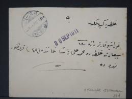 TURQUIE-Détaillons Belle Collection De Lettres (Bureaux Intérieurs Début 1900) - Rare Dans Cette Qualité  LOT P4087 - 1858-1921 Empire Ottoman