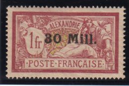 ALEXANDRIE  : N� 47 * . 1921/23 . TB .