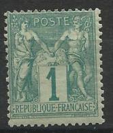 SAGE N/B - YVERT N°61 * - COTE = 175 EUROS - 1876-1878 Sage (Type I)