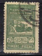 W2791 - SYRIA , Esemplare Usato Non Catalogato Dall'Yvert. - Siria