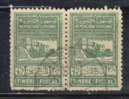 W2792 - SYRIA , Coppia Usata Non Catalogato Dall´Yvert. - Siria
