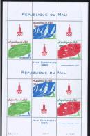 1980  Jeux Olympiques De Moscou  Feuille Complète De 2 Séries Equitation, Voile, Football  ** MNH - Mali (1959-...)